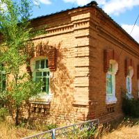 XIX век, здание Оренбургского казачьего корпуса. Уил., Уил