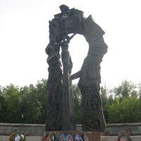 War memorial, Khromtau, Хромтау