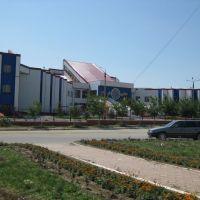 Sport center, Khromtau, Хромтау