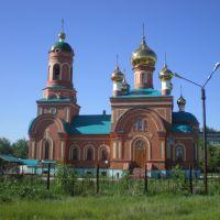 Церковь, Хромтау