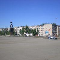 Площадь, Хромтау