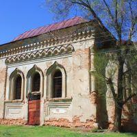 XIX век, Церковь Успения Пресвятыя Богородицы, г.Темир, Шубаркудук