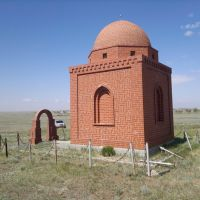 tomba al cimitero di Ilinka, Шубаркудук