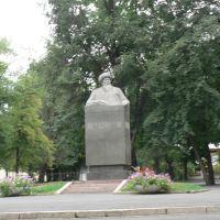 Dzhambul Dzhabayev, Алма-Ата