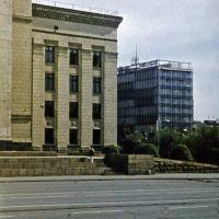 1969, Алма-Ата