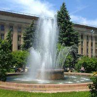 старая площадь, Алматы