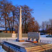 Меморіал з Вічним вогнем, Бурундай