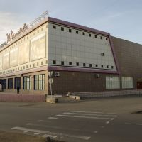 Кинотеатр Айманова, Иссык