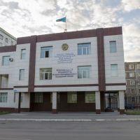 Суд для несовершеннолетних, Иссык