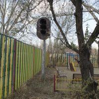 Забытый светофор, Иссык
