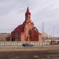 PAVLODAR 04.2004, Иссык
