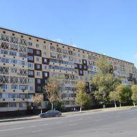 Камзина 58, Иссык