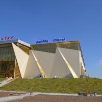 Баянтау, Иссык