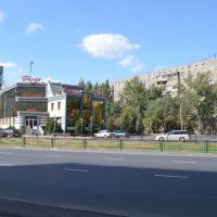 Вираж, Иссык