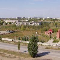 PAVLODAR 09.2004, Иссык