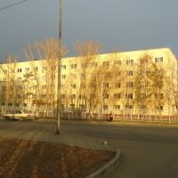 5-я поликлиника на ул. камзина, Иссык