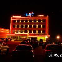 Казахстанский Лас-Вегас. Капчагай., Капчагай