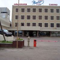 "Casino""Flamingo"", Капчагай"