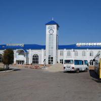 Новый автовокзал, Капчагай