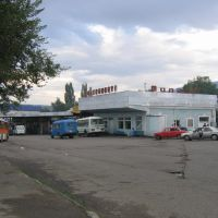 Автостанция (90е годы), Талгар