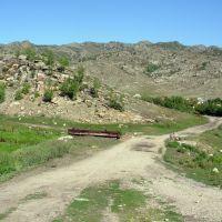 дорога на северные горы, Асубулак
