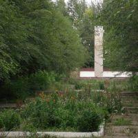 Обелиск погибшим в ВОВ, Белоусовка