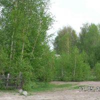13 мая 2009, Белоусовка