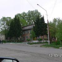 В центре., Белоусовка