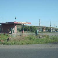Перекрёсток, Верхнеберезовский