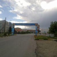 zaisan street, Зайсан