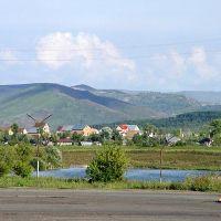 Zyryanovsk, Зыряновск