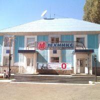 Магазин на ул. Советской, Зыряновск