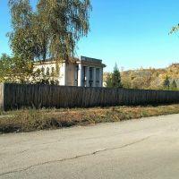 Как символично - Родина в запустении и отделена забором, Зыряновск