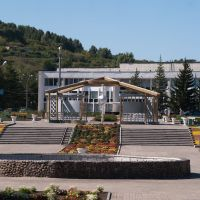 Шынырак в Зыряновске, Зыряновск