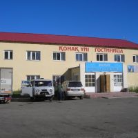 Гостиница, Катон-Карагай
