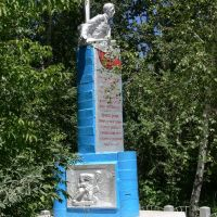 Памятник воинам-землякам павшим в Великой Отечественной войне, Курчум