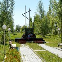 2008/08/22_2_Вечная слава воинам-землякам, Курчум