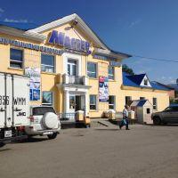 """Магазин """"Мастер"""", июль 2014 года, Лениногорск"""