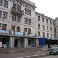 Лениногорск / Ridder - Hotel Алтай, Лениногорск