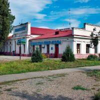 Railway terminal, Лениногорск