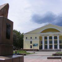 Ridder Centre, Лениногорск
