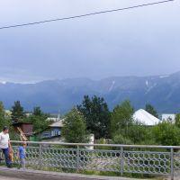 Bridge, Лениногорск