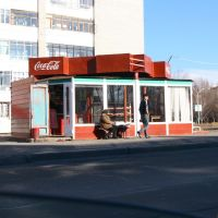 Coke is everywhere, Самарское