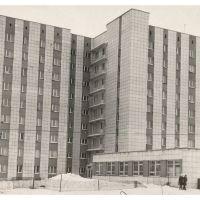 1976г., Самарское