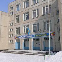 21 март 2009, Самарское