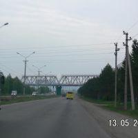 ЖД мост., Самарское