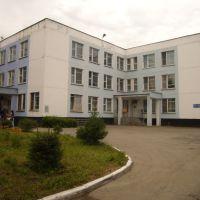 Kinderheim von hinten, Самарское