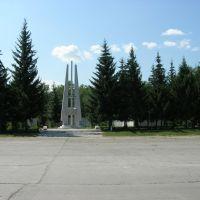 Памятник воинам ВОВ, Серебрянск