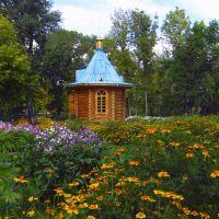 Парк [Усть-Каменогорск, парк Кирова], Усть-Каменогорск