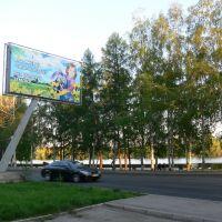 На набережной р.Иртыш., Усть-Каменогорск